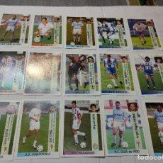 Cromos de Fútbol: CROMOS LIGA 96/97 PANINI NUNCA PEGADOS LOTE 78 ALGUNOS INTERESANTES. Lote 264464399
