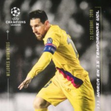 Cromos de Fútbol: LIONEL MESSI - FC BARCELONA - MEJORES MOMENTOS 23 OCTUBRE 2019 - UCL TOPPS DESIGNED BY MESSI 2020. Lote 264476274