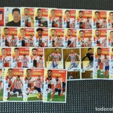 Cromos de Fútbol: ESTE 31 CROMOS (PLANTILLA COMPLETA)+LOS 4 CHICLES AT. DE MADRID LIGA 2020 2021 ESTE PANINI LEER. Lote 265652479