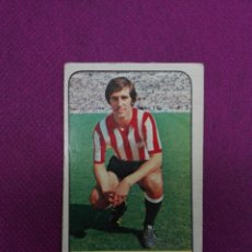 Cartes à collectionner de Football: JMFC - CROMO LIGA ESTE NUNCA PEGADO, 78 - 79, 78/79 - ATHLETIC CLUB DE BILBAO - CARLOS. Lote 265669934