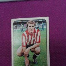 Cartes à collectionner de Football: JMFC - CROMO LIGA ESTE NUNCA PEGADO, 78 - 79, 78/79 - ATHLETIC CLUB DE BILBAO - CHURRUCA. Lote 265671474