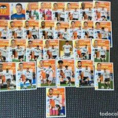 Cromos de Fútbol: ESTE 30 CROMOS (PLANTILLA COMPLETA)+LOS 4 CHICLES VALENCIA LIGA 2020 2021 ESTE PANINI LEER. Lote 265723689