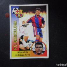 Cromos de Fútbol: ROMARIO DEL BARCELONA ALBUM PANINI LIGA 1994 - 1995 ( 94 - 95 ). Lote 266036563