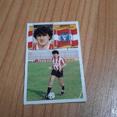 Figurine di Calcio: MORENO -- LOGROÑÉS -- 90/91 -- ESTE -- RECUPERADO. Lote 266419493