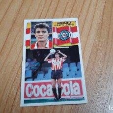 Figurine di Calcio: JOSÉ MARÍA -- LOGROÑÉS -- 90/91 -- ESTE -- RECUPERADO. Lote 266420813