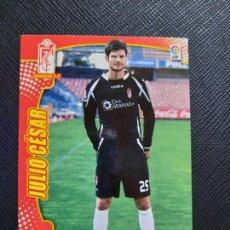 Cartes à collectionner de Football: JULIO CESAR GRANADA PANINI MEGACRACKS 11 12 CROMO FUTBOL LIGA 2011 2012 - A38 - 110 BIS. Lote 266905204