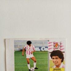 Cromos de Fútbol: RAREZA CROMO LIGA 86-87 ARAVENA BAJA NUNCA PEGADO. Lote 267376999