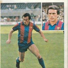 Cromos de Fútbol: 1981 1982 ED.ESTE MORAN DEL BARCELONA. VERSION. MINIMA SEÑAL DESPEGADO. Lote 267825674