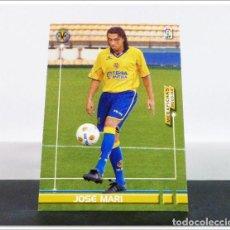 Cromos de Fútbol: MEGAFICHAS 2003 2004 03 04 PANINI JOSE MARI Nº 455 FICHAJE VILLARREAL CARD ALBUM LIGA MEGACRACKS. Lote 268905129