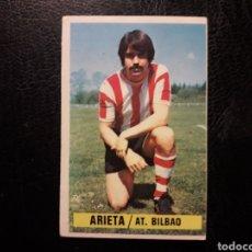 Cromos de Fútbol: ARIETA ATHLETIC DE BILBAO. BAJA. ESTE 1974-1975 74-75 SIN PEGAR VER FOTOS. PEDIDO MÍNIMO 3 €.. Lote 268907104