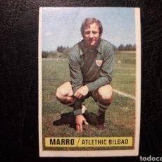 Cromos de Fútbol: MARRO ATHLETIC DE BILBAO ESTE 1974-1975 74-75 SIN PEGAR VER FOTOS. PEDIDO MÍNIMO 3 €.. Lote 268907139