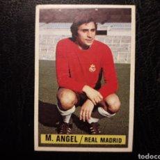 Cromos de Fútbol: MIGUEL ÁNGEL REAL MADRID ESTE 1974-1975 74-75 SIN PEGAR VER FOTOS. PEDIDO MÍNIMO 3 €. Lote 268907184