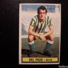 Cromos de Fútbol: DEL POZO BETIS ESTE 1974-1975 74-75 SIN PEGAR VER FOTOS. PEDIDO MÍNIMO 3 €.. Lote 268907334