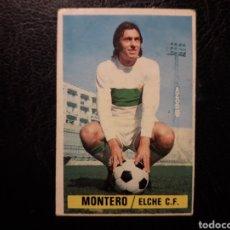 Cromos de Fútbol: MONTERO ELCHE ESTE 1974-1975 74-75 SIN PEGAR VER FOTOS. PEDIDO MÍNIMO 3 €.. Lote 268907389