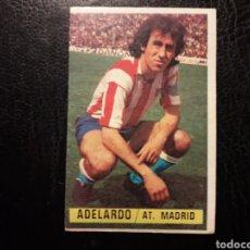 Cromos de Fútbol: ADELARDO AT DE MADRID ESTE 1974-1975 74-75 SIN PEGAR VER FOTOS. PEDIDO MÍNIMO 3 €.. Lote 268907424