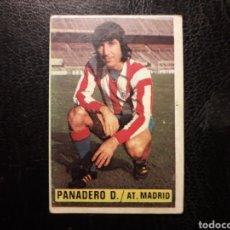 Cromos de Fútbol: PANADERO DÍAZ AT DE MADRID ESTE 1974-1975 74-75 SIN PEGAR VER FOTOS. PEDIDO MÍNIMO 3 €.. Lote 268907429
