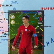 Cromos de Fútbol: CRISTIANO RONALDO CROMO NÚMERO 226 ROAD TO EURO 2020. Lote 268936599