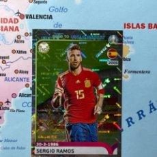 Cromos de Fútbol: SERGIO RAMOS CROMO NÚMERO 354 ROAD TO EURO 2020. Lote 268936769