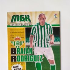 Cromos de Fútbol: MEGACRACKS 2013 2014 13 14 PANINI BRAIAN RODRÍGUEZ FICHAJE N° 473 REAL BETIS. Lote 268937034