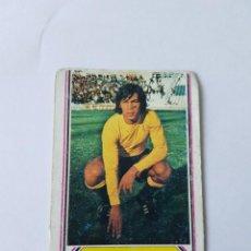 Cromos de Fútbol: CROMO GERARDO - U.D. LAS PALMAS. Lote 268949129