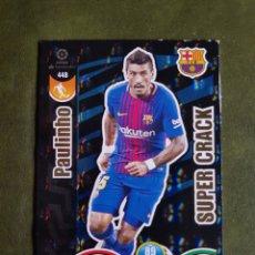 Cromos de Fútbol: CROMO PAULINHO - BARCELONA. Lote 268973294