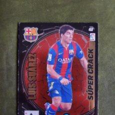 Cromos de Fútbol: CROMO LUIS SUAREZ - BARCELONA. Lote 268974199