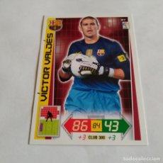 Cromos de Fútbol: ADRENALYN 2012-13. CROMO NUMERO 37. Lote 268998054