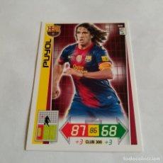 Cromos de Fútbol: ADRENALYN 2012-13. CROMO NUMERO 39. Lote 268998369