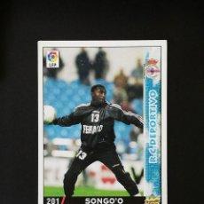 Cromos de Fútbol: #201 SONGO´O SONGOO RCD DEPORTIVO LAS FICHAS DE LA LIGA 98 99 MUNDICROMO 1998 1999. Lote 269183648