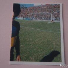 Cromos de Fútbol: CROMO DE FUTBOL IL PIU GRANDE MARADONA SIN PEGAR Nº 48 AÑO 2005 DE PREZIOSI COLLECTION. Lote 269286818