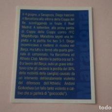 Cromos de Fútbol: CROMO DE FUTBOL IL PIU GRANDE MARADONA SIN PEGAR Nº 55 AÑO 2005 DE PREZIOSI COLLECTION. Lote 269286878