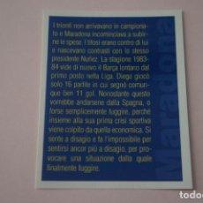 Cromos de Fútbol: CROMO DE FUTBOL IL PIU GRANDE MARADONA SIN PEGAR Nº 72 AÑO 2005 DE PREZIOSI COLLECTION. Lote 269287583