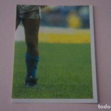 Cromos de Fútbol: CROMO DE FUTBOL IL PIU GRANDE MARADONA SIN PEGAR Nº 88 AÑO 2005 DE PREZIOSI COLLECTION. Lote 269288038