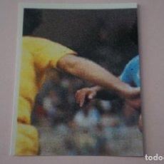 Cromos de Fútbol: CROMO DE FUTBOL IL PIU GRANDE MARADONA SIN PEGAR Nº 112 AÑO 2005 DE PREZIOSI COLLECTION. Lote 269289088