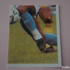 Cromos de Fútbol: CROMO DE FUTBOL IL PIU GRANDE MARADONA SIN PEGAR Nº 116 AÑO 2005 DE PREZIOSI COLLECTION. Lote 269289178