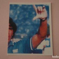 Cromos de Fútbol: CROMO DE FUTBOL IL PIU GRANDE MARADONA SIN PEGAR Nº 119 AÑO 2005 DE PREZIOSI COLLECTION. Lote 269289273