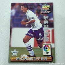 Cromos de Fútbol: CROMO - NRO. 442 MORIENTES + GUSTAVO LOPEZ SUPERSTARS 96-97- MUNDICROMO - CARTA. Lote 269387323
