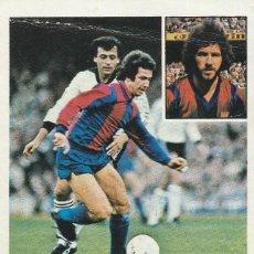 Cromos de Fútbol: RAMIREZ DEL BARCELONA C.F. 1981 1982 ED.ESTE. DESPEGADO. PANINI.. Lote 269485143