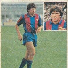 Cromos de Fútbol: VICTOR FICHAJE 1 DEL F.C.BARCELONA VERSION. ED.ESTE 1981 1982 .DESPEGADO.. Lote 269697503
