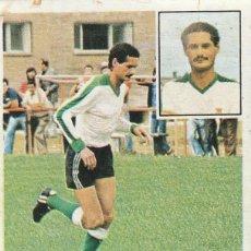 Cromos de Fútbol: ANGULO COLOCA FICHAJE 14 DEL RACING DE SANTANDER ED.ESTE 1981 1982 .DESPEGADO.. Lote 269701318