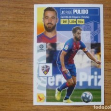 Cromos de Fútbol: ESTE 2020 2021 PANINI 7 PULIDO (HUESCA) - SIN PEGAR - CROMO FUTBOL LIGA 20 21. Lote 269718258
