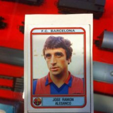 Cromos de Fútbol: ÁLBUM FÚTBOL 82. PANINI. 1981-82. 2 CROMOS USADOS. BARCELONA: ALESANCO. ATL. MADRID: LUIS MARIAN. Lote 269718458