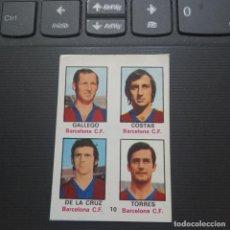 Cromos de Fútbol: GALLEGO COSTA TORRES FHER 1974 1975 CROMO FUTBOL LIGA 74 75 - RECORTADO - MNB2 - ADHESIVO 10. Lote 269733893