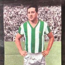 Cromos de Fútbol: CROMO SIN PEGAR DE FÚTBOL 1969 PONCE CÓRDOBA 315 RUIZ ROMERO. Lote 269804573