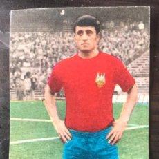 Cromos de Fútbol: CROMO SIN PEGAR DE FÚTBOL 1969 NEME PONTEVEDRA 197 RUIZ ROMERO. Lote 269805753