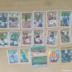 Cromos de Fútbol: CROMOS FUTBOL VALENCIA MUNDICROMO 1996-97. Lote 269824623