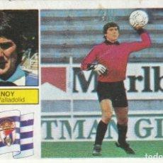 Cromos de Fútbol: FENOY PORTERO DEL VALLADOLID ED.ESTE 1982 1983 .DESPEGADO. Lote 269949593