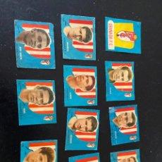 Cromos de Fútbol: CAMPEONES 1958 1959 GRANADA CROMOS Nº 145-146-147-148-149-150-152-153-154-155-156 SE VENDEN SUELTOS. Lote 269949973