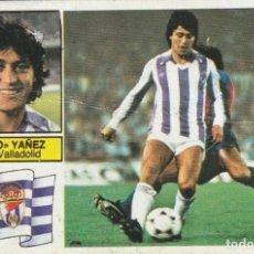 Cromos de Fútbol: PATO YAÑEZ COLOCA DEL VALLADOLID ED.ESTE 1982 1983 .DESPEGADO. Lote 269950128