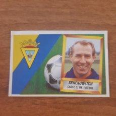 Cromos de Fútbol: SENEKOWITCH ENTRENADOR CÁDIZ CF LIGA 88-89 ESTE. NUNCA PEGADO. Lote 269951208